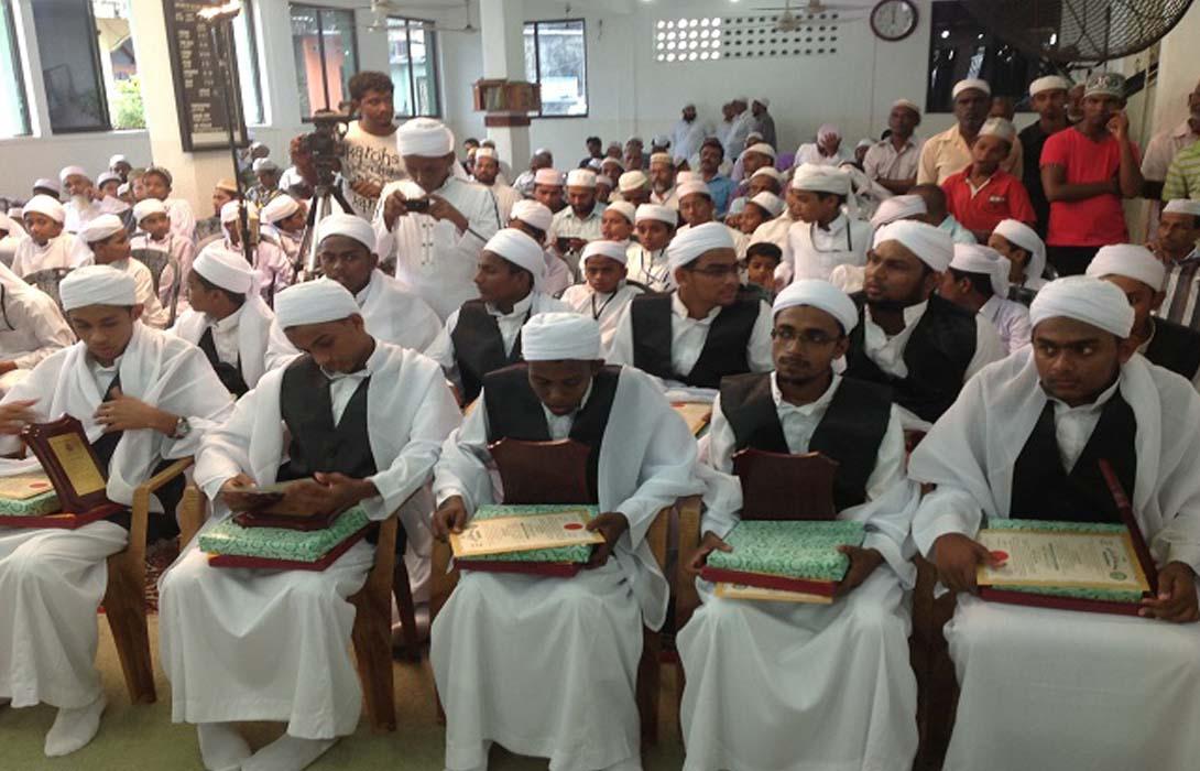 Madrasathul Salam Hafil Inaguration Ceremony 4.5.14