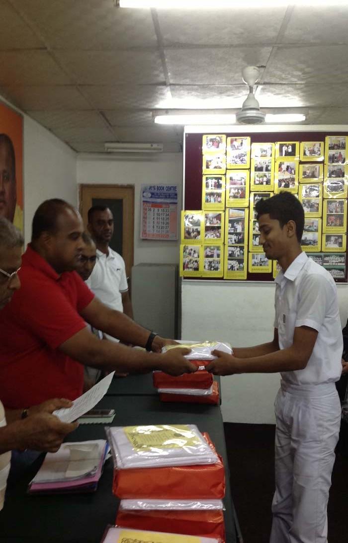 Akram Trust Scholorship AL Students 2014