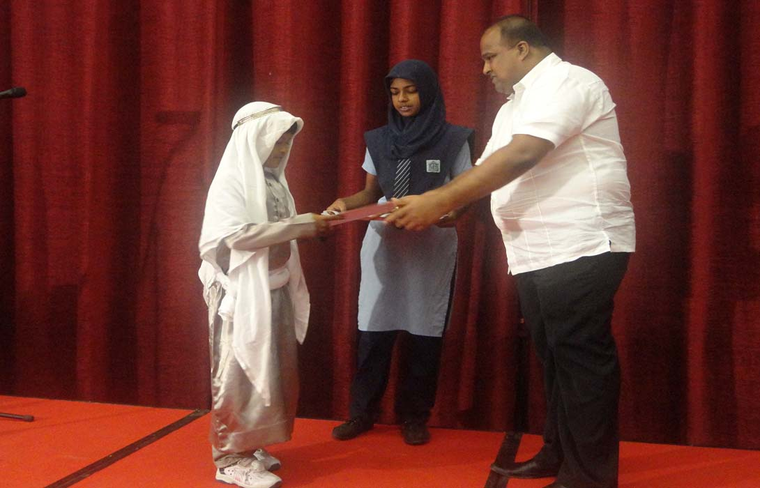 Alexendra School Islamic Day Program 2012