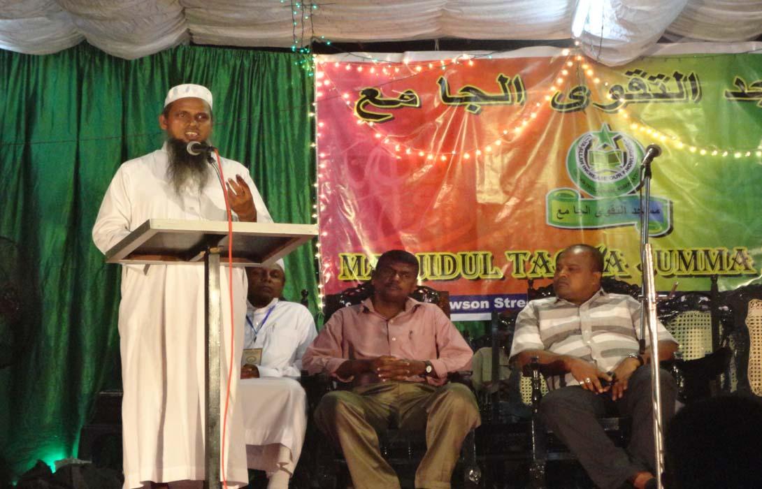 Dawson Mosque Meelad-un Nabi Celebration 2013