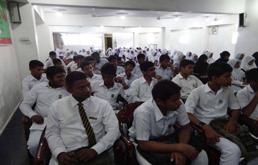 Muslim Schools Leadership Program 27.7.2013
