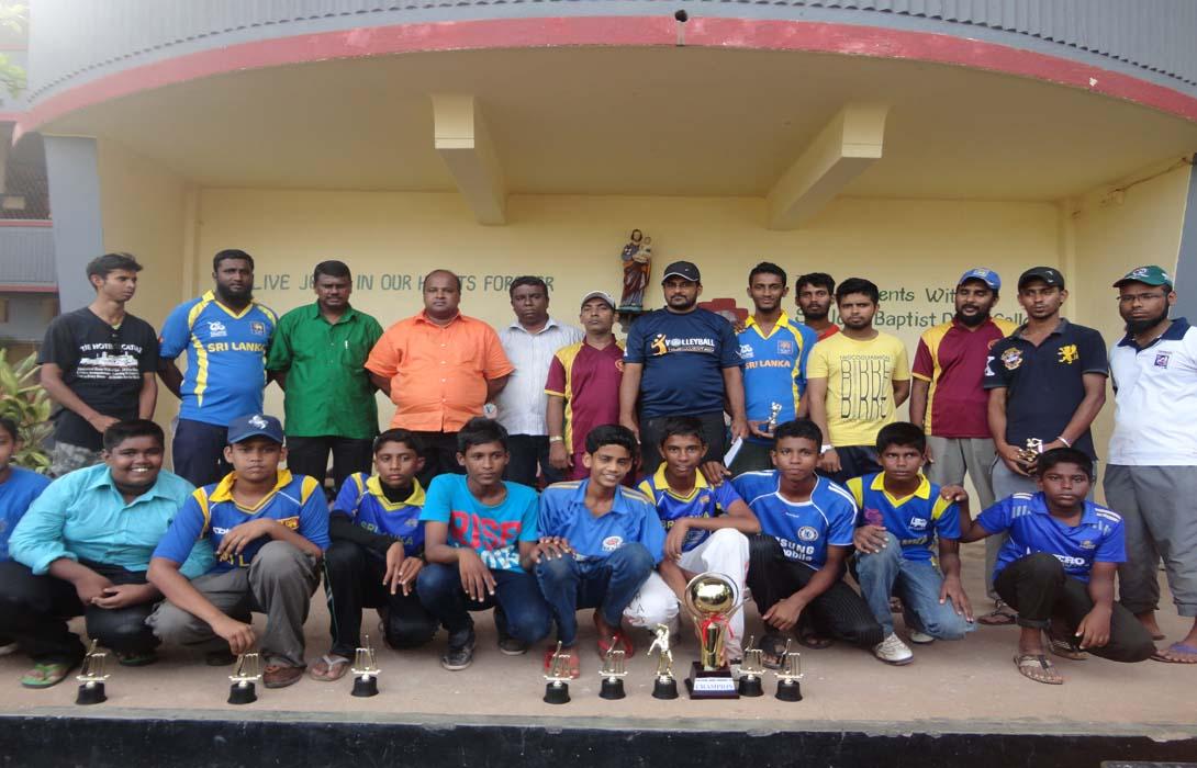 Al Nasser College Scout Cricket Tournament 2013