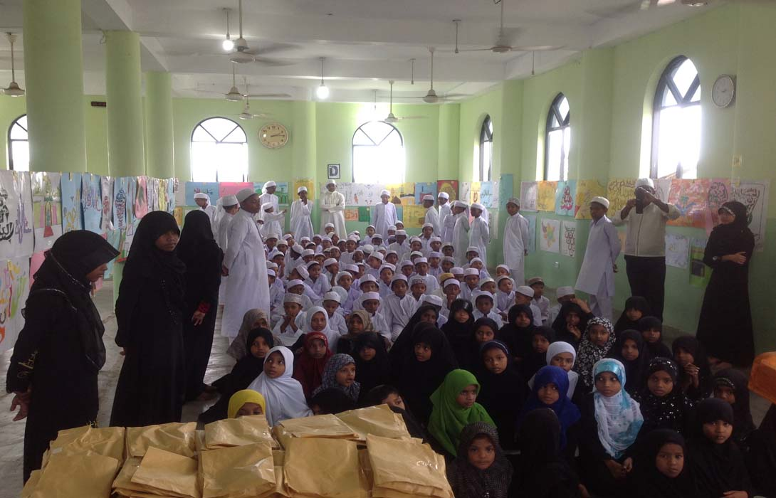 Bilal Mosque Art Competition 14.12.13