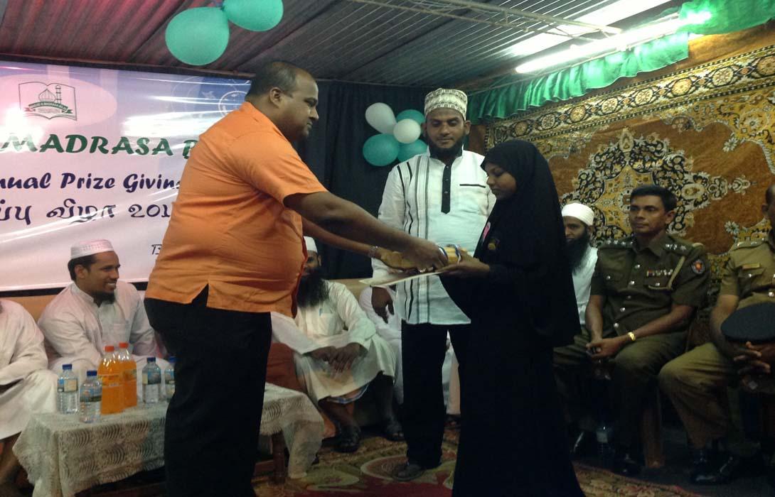Bilal Mosque Maligawatta Islamic Day 2014