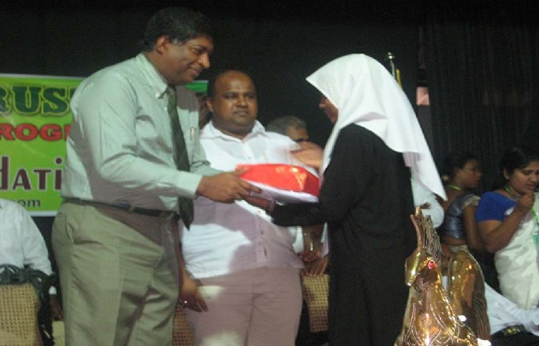Akram Trust Scholorship 2012