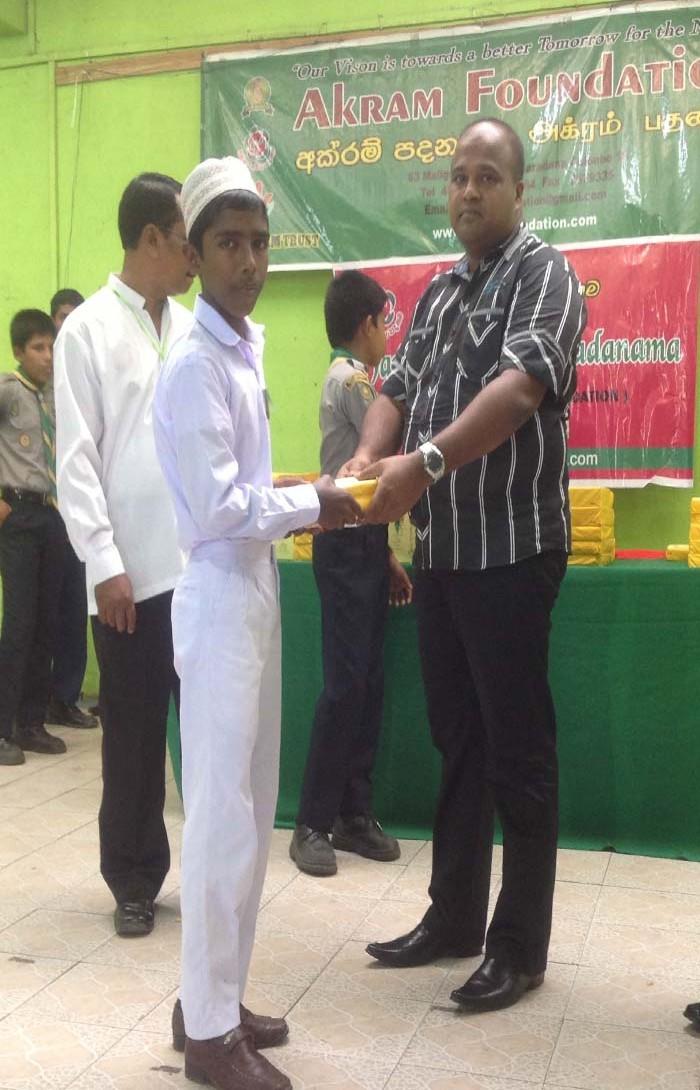 Vanith Saviya Book Distribution