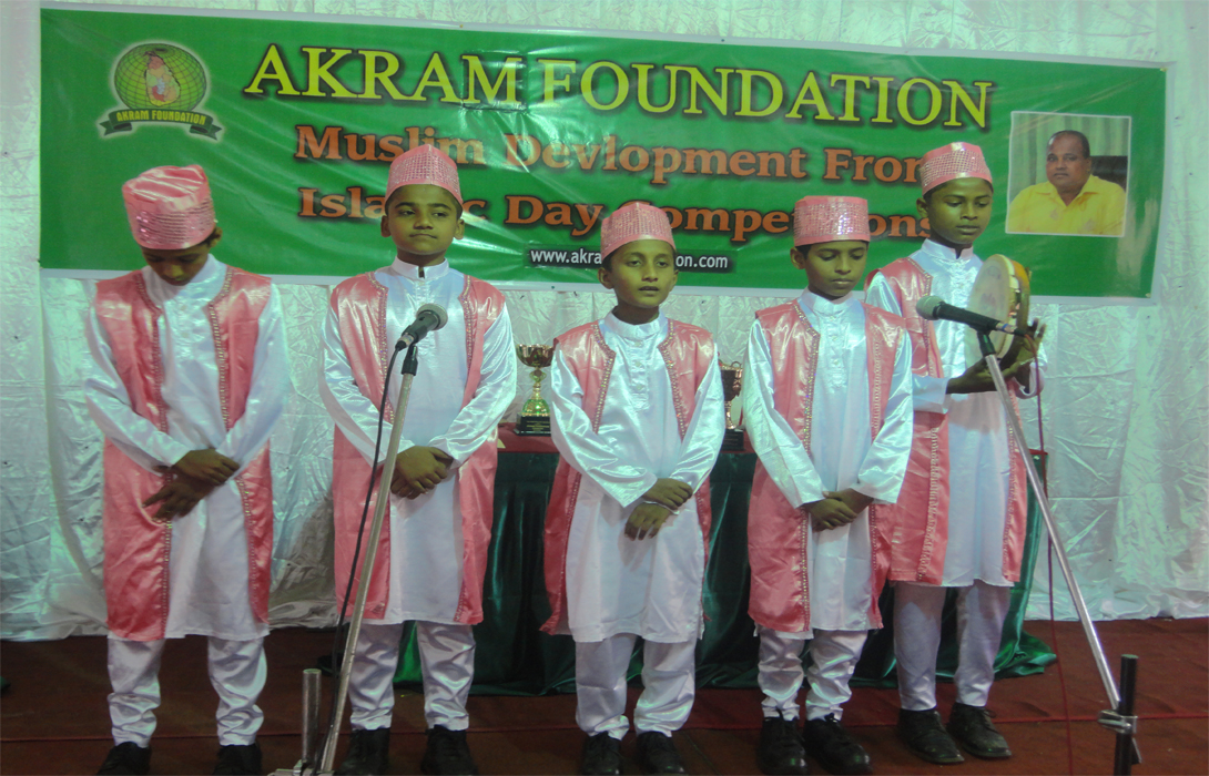 AF Muslim Development Front Islamic Day Competition 2013