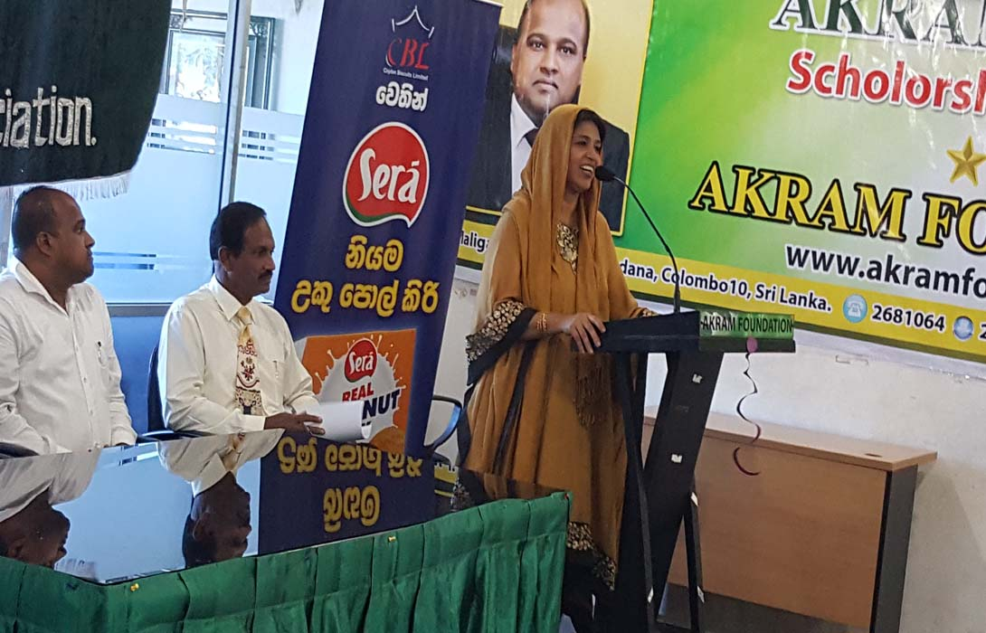 CBL Demonstration Program for Ladies organized by YWMA join hand with Vanitha Saviya Padanama of Akram Foundation on 3rd of February 2017 at Akram Foundation Hall