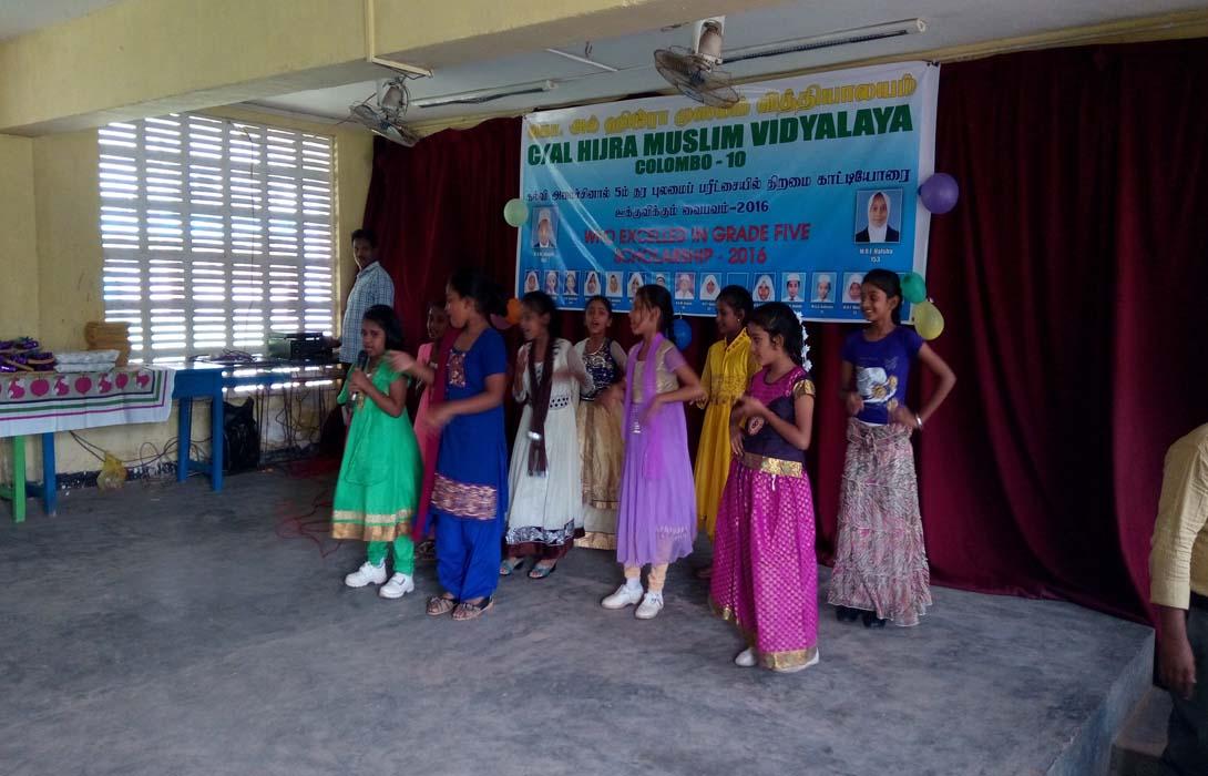 The Felicitation Ceremony of Grade 5 Scholarship Winners held on 30th November 2016 at Al Hijra Muslim Vidyalaya, Colombo-10