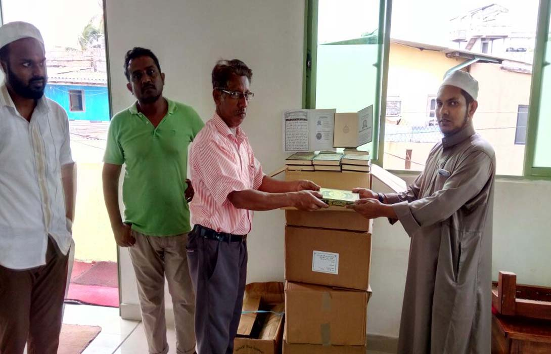 Quran Distribution to Flood Effected Mosques In Wellampitiya