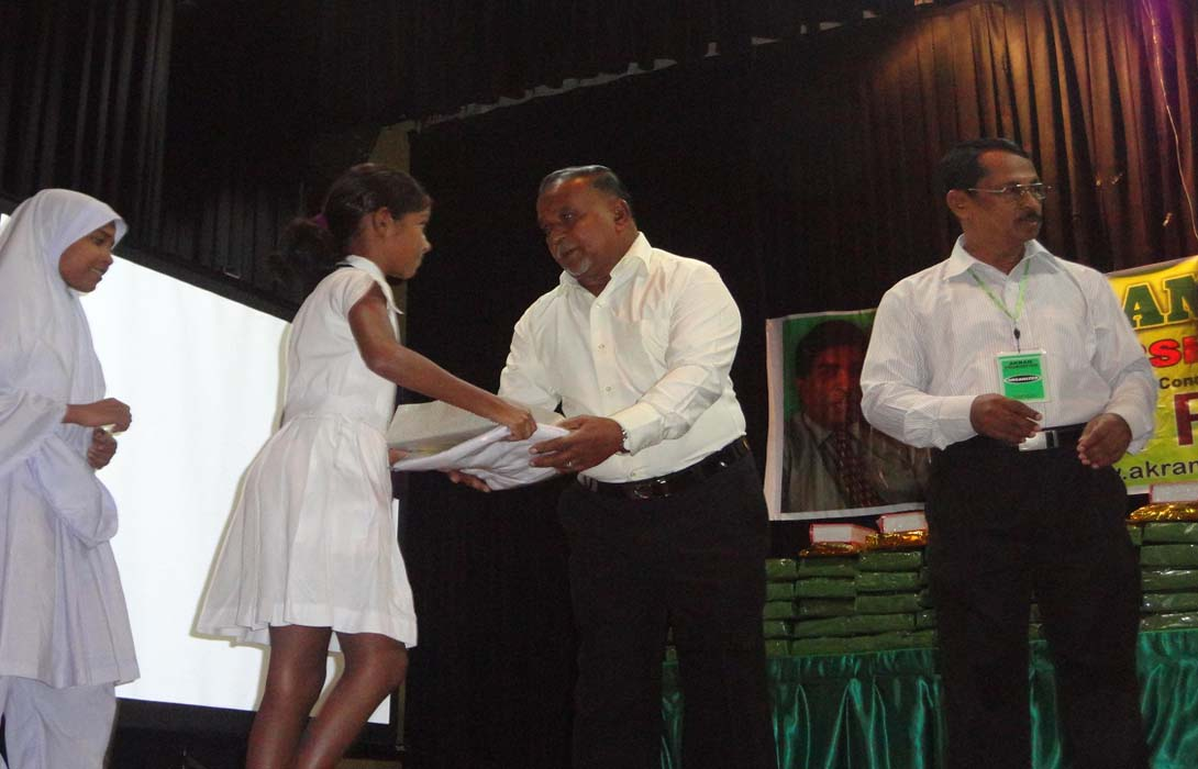Akram Trust Scholorship 2013
