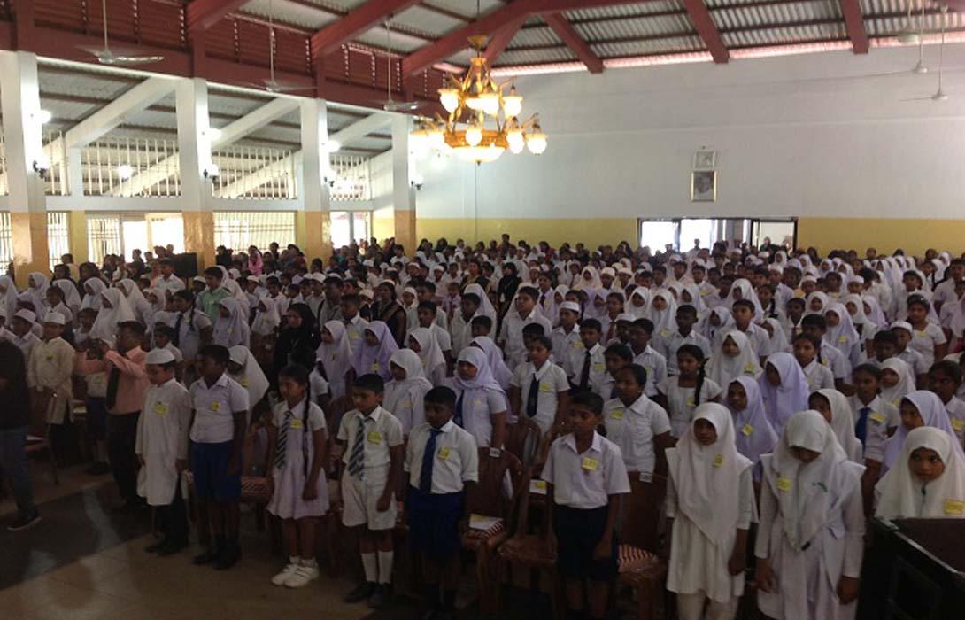 Akram Trust Scholorship 2015