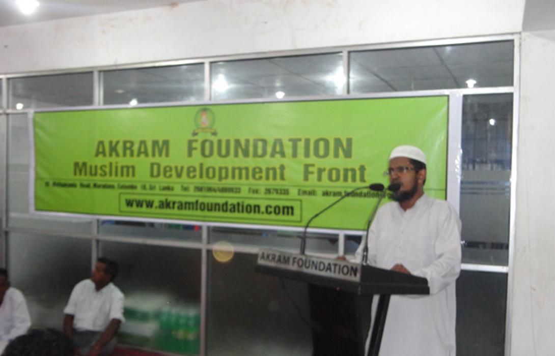 Muslim Development Front